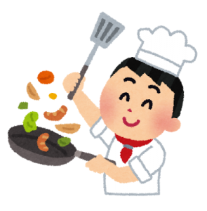 調理師・調理員のキャリアプラン
