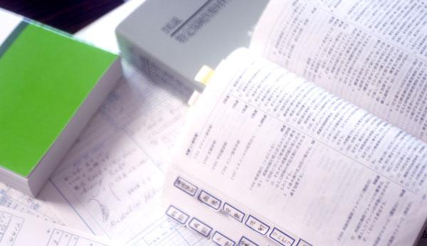 介護士・介護福祉士に関連する資格