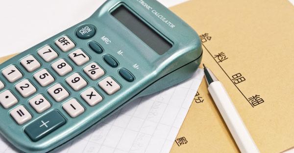 介護職員処遇改善加算が給料に反映されていない理由