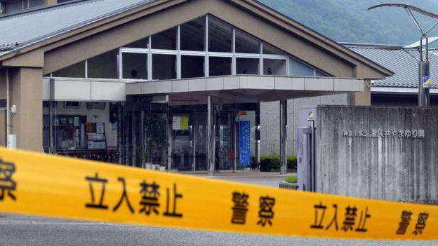 神奈川県警の判断は正しかったのか?