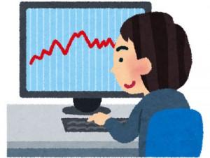 収入を増やす方法:投資をする