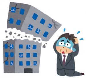 入社した会社が倒産しないという確信はありますか?