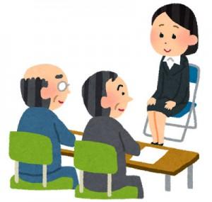 収入を増やす方法:待遇の良い施設へ転職する