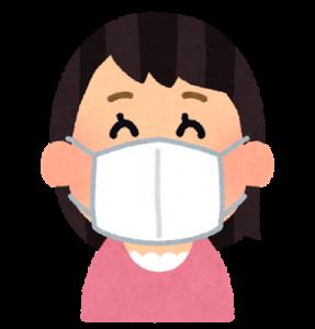 風邪をもらわないようにマスクも持参