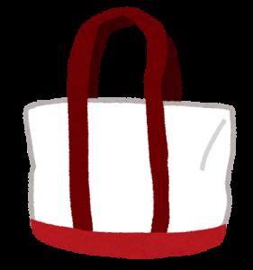 パンフレットや資料を入れる大きめのバッグは必須