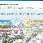 東京海上日動ベターライフサービス(みずたま介護ステーション)の求人採用や口コミ評判について
