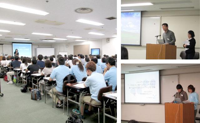 東京海上日動ベターライフサービス 品質の高い介護サービスのため社内研修に力を入れる