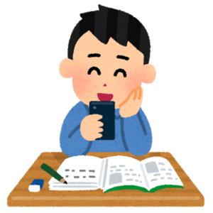 カイゴジョブアカデミーは通信学習でも資格取得できる