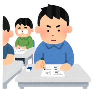 介護職員初任者研修の筆記試験はとても簡単